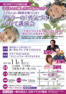 2014-09-12 10-32-29