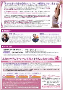 2014-09-12 10-34-08