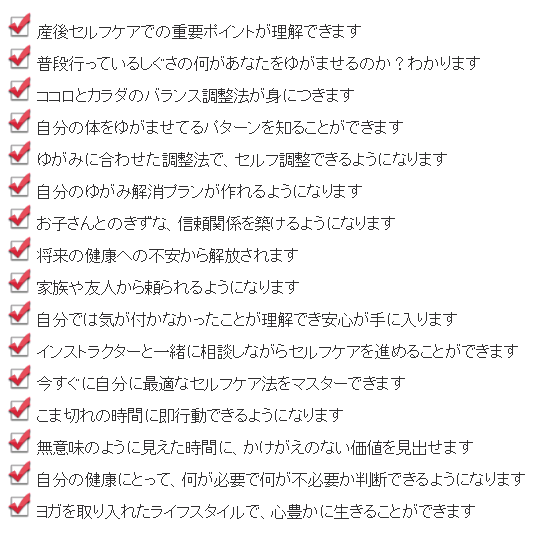 list2-1