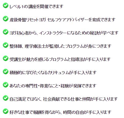 list2-4