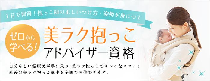 birakudakko_banner