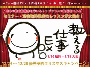 20171225